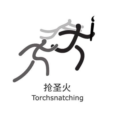 touchsnatching design